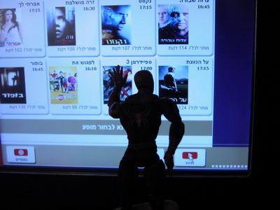 credit photo: www.www.open-it.co.il/orange