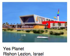 yes planet rishon le-zion