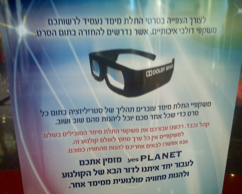 yes planet dolby 3d glasses