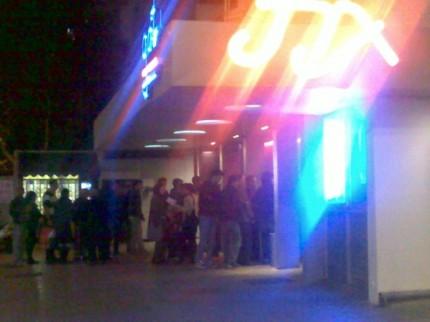 התור מחוץ לאווטאר בקולנוע גת