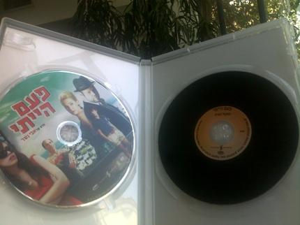 matchmaker-dvd