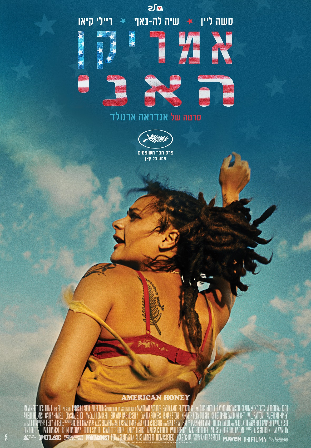 9213-AMERICAN HONEY POSTER_4.indd