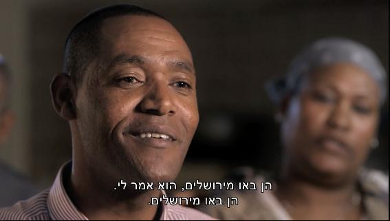 ״חלום ירושלים״